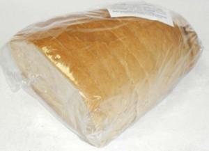 Kruh polubijeli pakirani narezani 300g